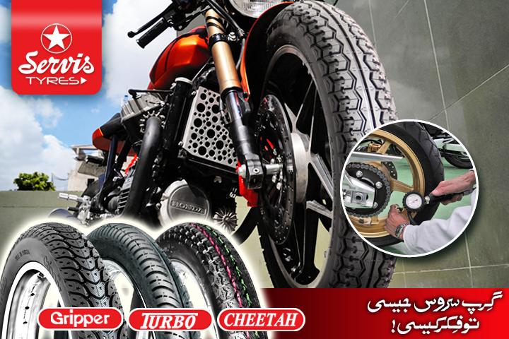 Hd Auto Sales >> Servis Tyres